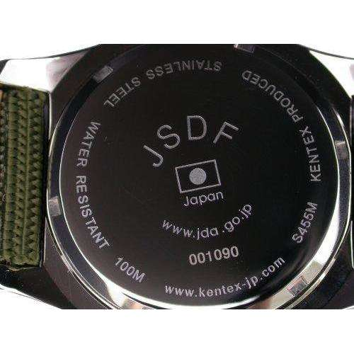 KENTEX JSDF GROUND PROFESSIONAL STANDARD MODEL MEN WATCH S455M-01