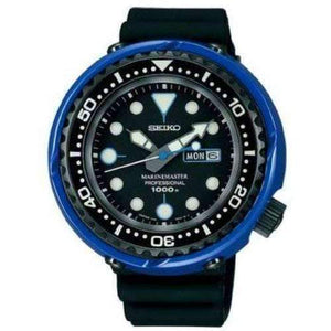 SEIKO PROSPEX MARINE MASTER PROFESSIONAL WATCH (300 Limited) SBBN021 - ROOK JAPAN