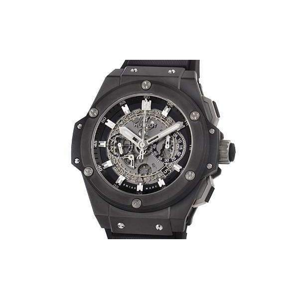 HUBLOT KING POWER UNICO BLACK MAGIC MEN WATCH 701.CI.0170.RX - ROOK JAPAN