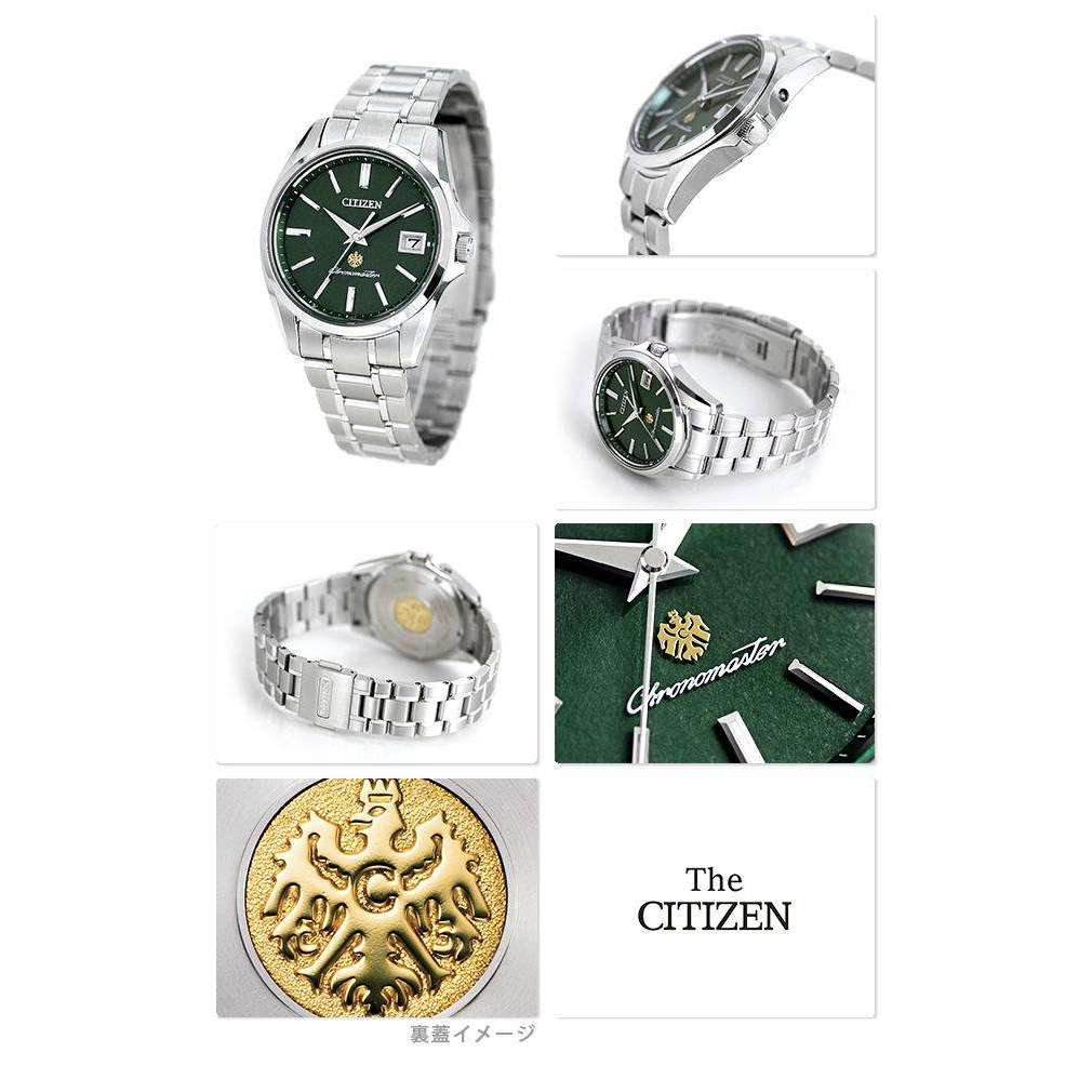 "THE CITIZEN ""TOSA WASHI"" JAPANESE PAPER DIALS WATCH (GREEN & RED 200 LIMITED EDITION, BLUE) AQ4020-54X-AQ4030-51L-AQ4020-54Z"