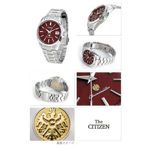 "THE CITIZEN ""TOSA WASHI"" JAPANESE PAPER DIALS WATCH (GREEN AND RED 200 LIMITED EDITION, BLUE) AQ4020-54X-AQ4030-51L-AQ4020-54Z"