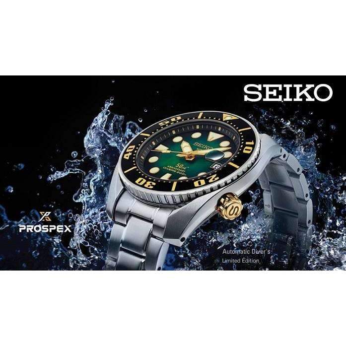 Seiko Prospex Green Sumo 50th Anniversary MEN Watch (820 Limited) SPB031