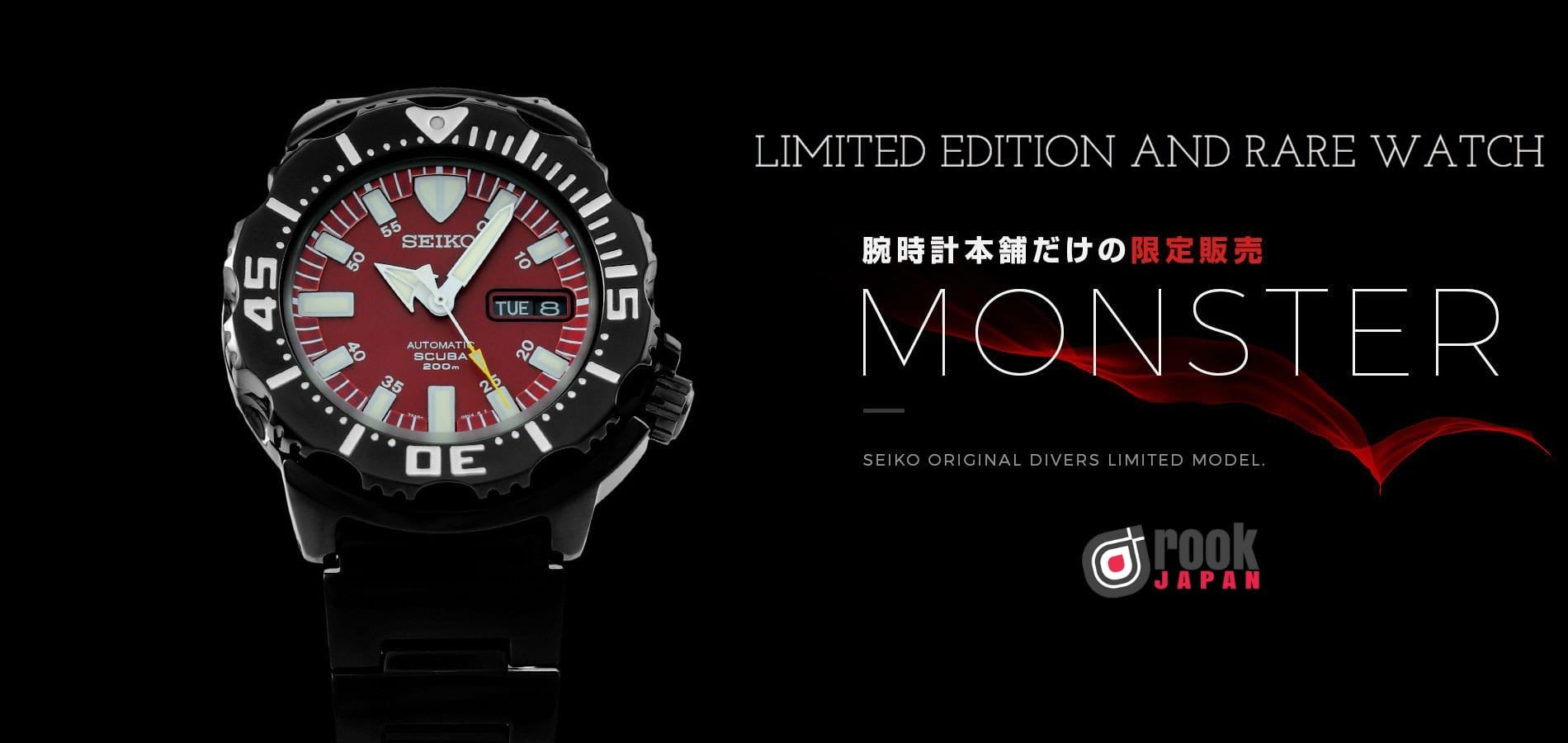 LIMITED EDITION & RARE WATCH