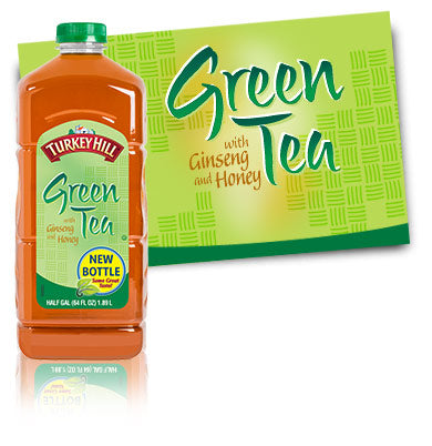 Green Tea 1/2 Gallon (must be ordered by 3's)