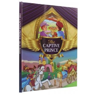 The Captive Prince [Hardcover]