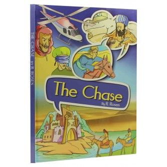 The Chase [Hardcover]