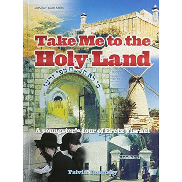 Take Me To The Holy Land - 9781578194957 - Artscroll - Menucha Classroom Solutions