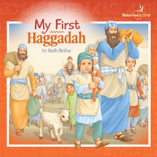 My First Haggadah - 9781600913099 - Ibs - Menucha Classroom Solutions