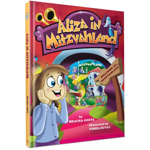 Aliza In Mitzvahland - 9781607630081 - Judaica Press - Menucha Classroom Solutions