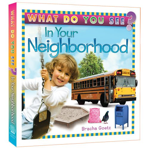 What Do You See In Your Neighborhd - 9781607630180 - Judaica Press - Menucha Classroom Solutions