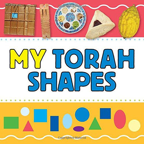 My Torah Shapes - 9781607631996 - Judaica Press - Menucha Classroom Solutions