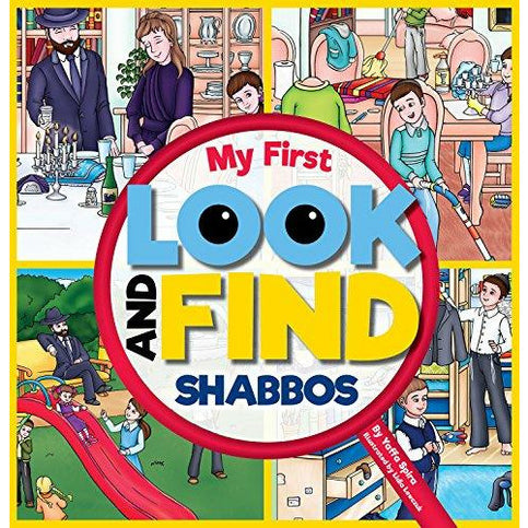 My First Look & Find Shabbos - 9781607632153 - Judaica Press - Menucha Classroom Solutions
