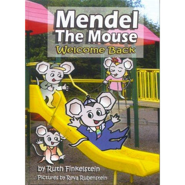 Mendel The Mouse: Welcome Back, [product_sku], Israel Bookshop - Kosher Secular Books - Menucha Classroom Solutions
