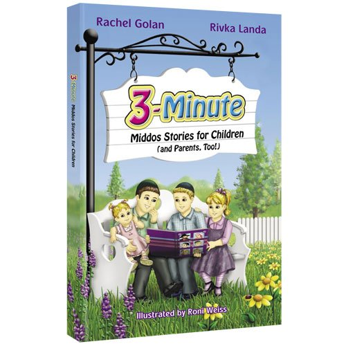 3-Minute Middos Stories - 9781932443998 - Judaica Press - Menucha Classroom Solutions