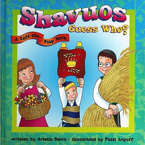 Shavuos Guess Who - 9781945560002 - Hachai - Menucha Classroom Solutions