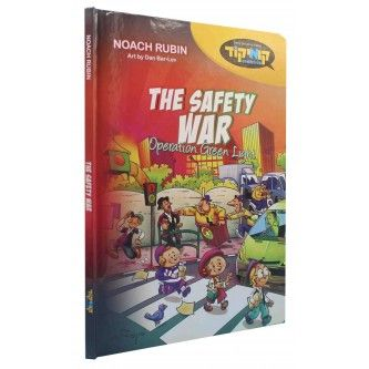 The Safety War - Operation Green Light [Hardcover]