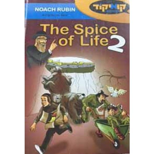 The Spice Of Life Vol.2 - Comics
