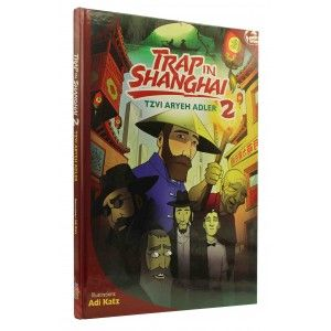 Trap In Shanghai 2 - Comics [Hardcover]