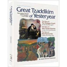 Great Tzaddikim Of Yesteryear, [product_sku], Artscroll - Kosher Secular Books - Menucha Classroom Solutions