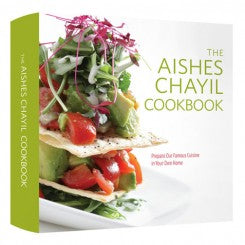 Aishes Chayel Cookbook