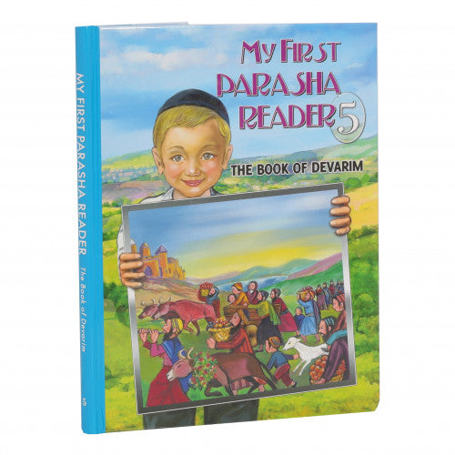 My First Parsha Reader- Devarim (Volume 5)