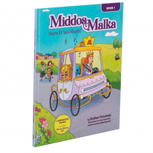 Middos Malka - Volume 1 - with CD