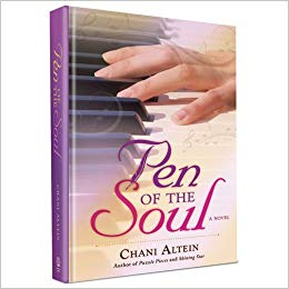 Pen Of The Soul S/c - Judaica Press - Menucha Classroom Solutions