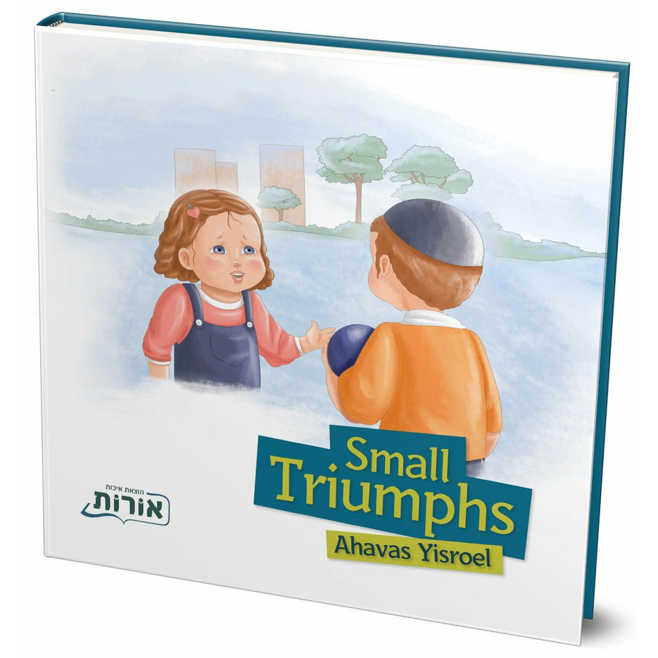 Small Triumphs