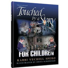 Touched By A Story For Children (H/c) - Artscroll - Menucha Classroom Solutions