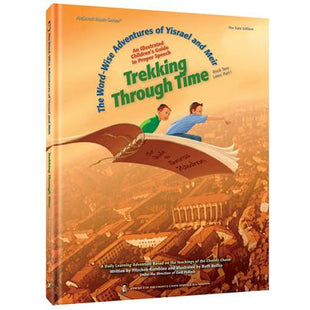 Trekking Through Time: The Word-wise Adventur, [product_sku], Artscroll - Kosher Secular Books - Menucha Classroom Solutions