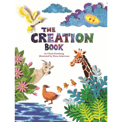 The Creation Book, [product_sku], Hachai - Kosher Secular Books - Menucha Classroom Solutions