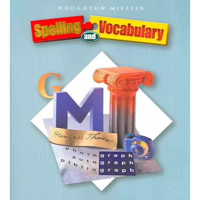 Houghton Mifflin Spelling and Vocabulary, Level 2