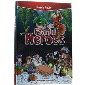 The Fearful Heroes [Hardcover]
