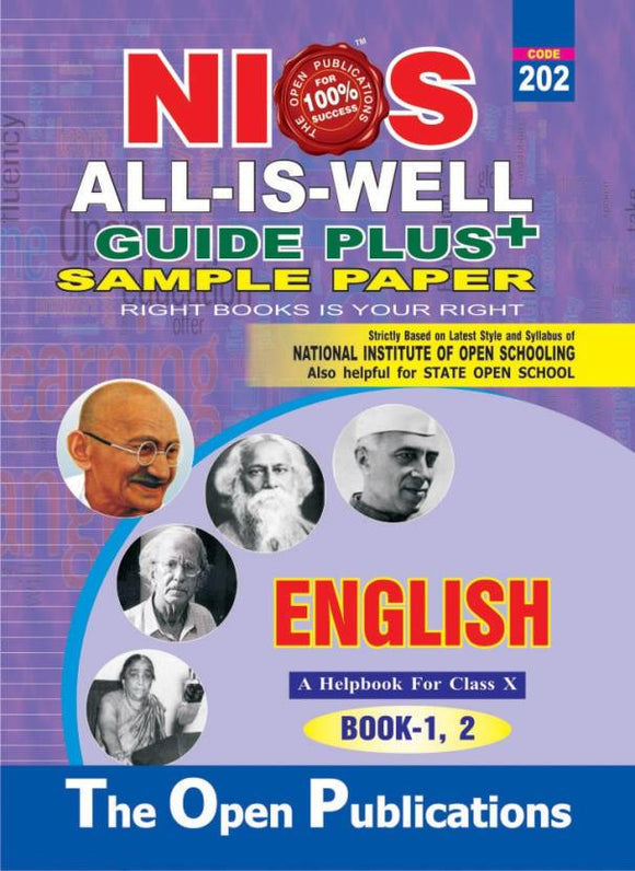 NIOS Class 10 202 English All is well Guide & Sample Papers