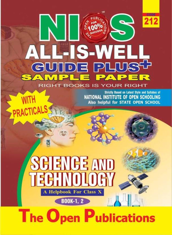 NIOS Class 10 212 SCIENCE AND TECHNOLOGY 212 ENGLISH MEDIUM ALL IS WELL GUIDE PLUS + SAMPLE PAPER WITH PRACTICALS