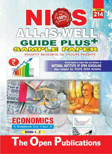 NIOS Class 10 214 ECONOMICS 214 ENGLISH MEDIUM ALL IS WELL GUIDE PLUS + SAMPLE PAPER