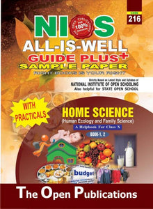 NIOS All Is Well Guide + Sample Paper Home Science Class 10th (216) (Paperback, The Open Publications)