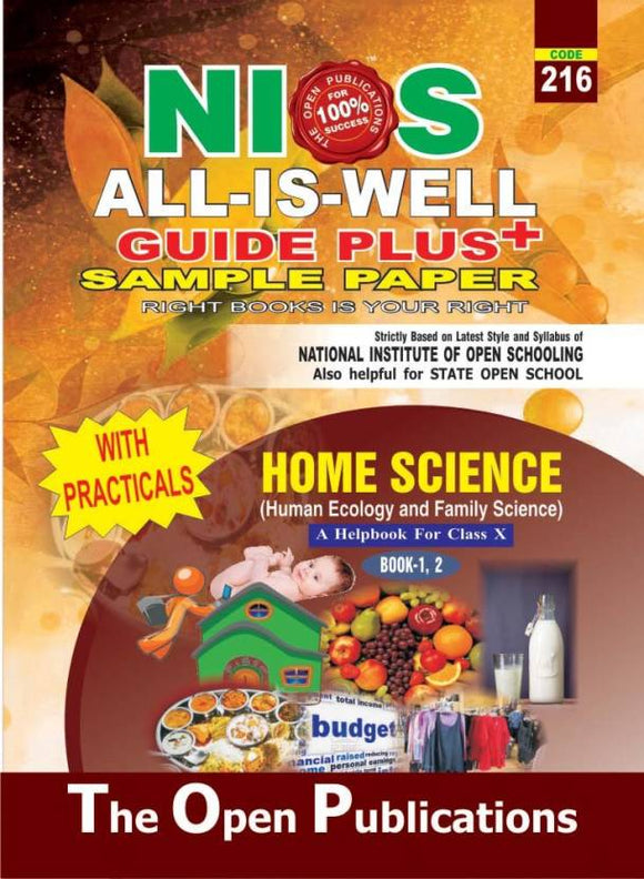 NIOS Class 10 216 HOME SCIENCE 216 ENGLISH MEDIUM ALL IS WELL GUIDE PLUS + SAMPLE PAPER