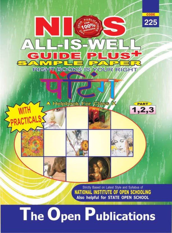 NIOS Class 10 225 PAINTING 225 HINDI MEDIUM ALL IS WELL GUIDE PLUS + SAMPLE PAPERS