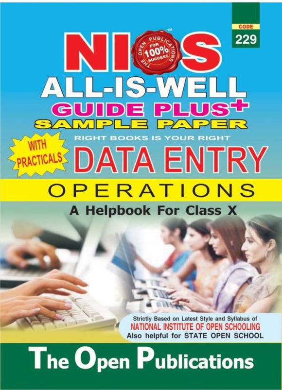 NIOS Class 10 229 DATA ENTRY OPERATIONS 229 ENGLISH MEDIUM ALL IS WELL GUIDE PLUS + SAMPLE PAPER WITH