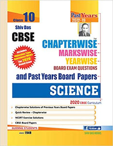 Shiv Das Class 10 Science CBSE Chapterwise Board Exam Questions and Past Years Board Papers