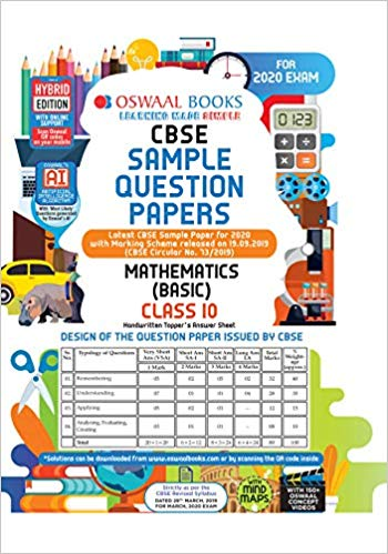 Oswaal CBSE Sample Papers Class 10 Mathematics (Basic) For March 2020 Exams