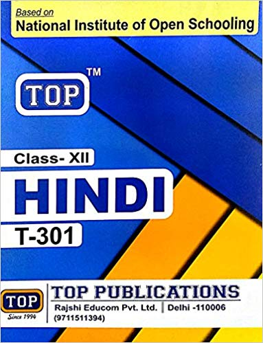 TOP NIOS Class 12 Hindi T - 301 Guide