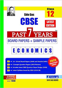 Shiv Das Class 12 CBSE Economics Past 7 Years Board & Sample Papers