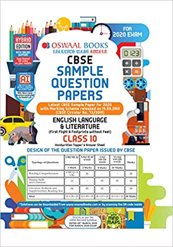 Oswaal CBSE Sample Papers Class 10 English Language and Literature For March 2020 Exams