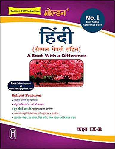 Golden Class 9 Hindi Course B Guide