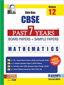 Shiv Das Class 12 CBSE Mathematics Past 7 Years Board & Sample Papers
