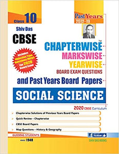 Shiv Das Class 10 Social Science CBSE Chapterwise Board Exam Questions and Past Years Board Papers