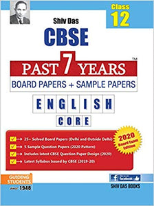 Shiv Das Class 12 CBSE English Core Past 7 Years Board & Sample Papers