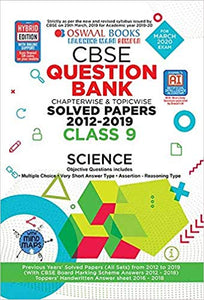 Oswaal Class 9 Science Question Bank for 2020 Examinations
